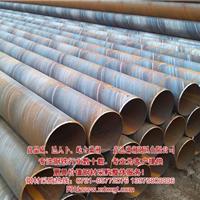 大量无缝管钢管H型钢现货10万吨以上长沙
