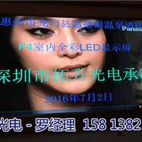 室内展厅挂墙式安装P4高清显示屏生产厂家