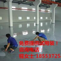 地面防腐环保处理―地坪漆
