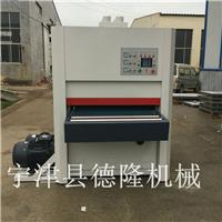 供应砂带机木工机械砂光机双面砂光机打磨机