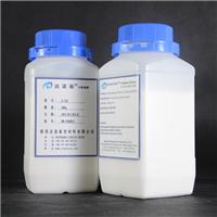 供应各类纤维素 防腐剂 减水剂 乳胶漆