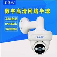 供应网络高清监控摄像头厂家-海南监控设备