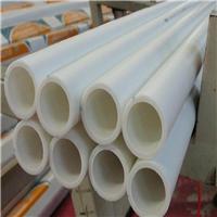 供应普江大洋品牌PPR管材管件批发零售