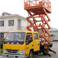 车载式升降机车载铝合金 剪叉 臂式升降平台