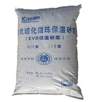 《科桌》EVB保温砂浆