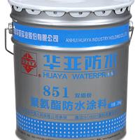 供应 双组分聚氨酯防水涂料