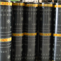 供应 SBS改性沥青防水卷材