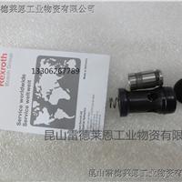 供应德国力士乐插装式单向阀M-SR15KE02-1X/