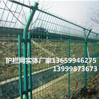 乌鲁木齐钢丝围栏网厂,钢丝网围栏价格