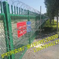 乌鲁木齐护栏网厂,浸塑护栏网价格