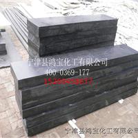 供应钻井平台专用含硼聚乙烯垫板