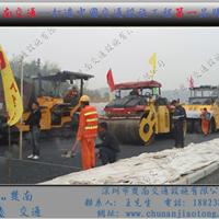 2017宝安小区沥青路面修复厂家/旧城改造沥青施工