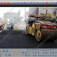 住宅区柏油路施工厂家/城中村改造柏油路