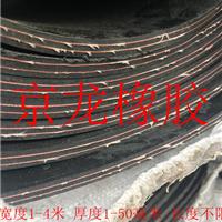 加布橡胶板价格 京龙生产加布橡胶板