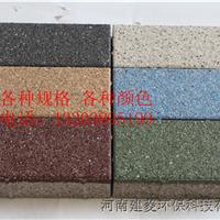 河南陶瓷颗粒透水砖 各种颜色规格 保质保量