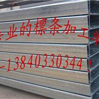 C型钢价格重量,C型钢理论重量,C型钢价格