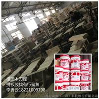 供应橡胶木集成材拼板胶拼板胶招商拼板胶