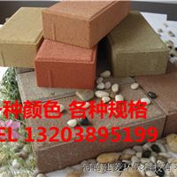 厂家直销 建菱砖 透水砖保质保量