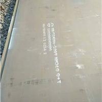 NM450耐磨板现货价格