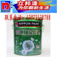 立邦净味120竹炭抗甲醛5合1内墙乳胶漆