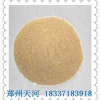 南宁阴离子交换树脂厂家/价格