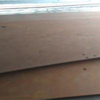 Q345GNH耐候板价格销售