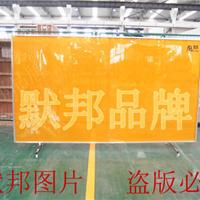 供应默邦品牌焊渣隔挡屏风,防弧光板