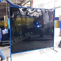 高品质默邦品牌焊渣隔挡屏风