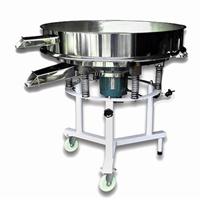 供应豆浆过滤筛,浆料筛,高频振动筛