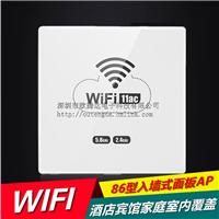 750M双频入墙式无线AP大功率面板AP路由器