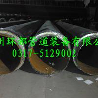 沧州环都保温钢管厂家 聚氨酯保温钢管