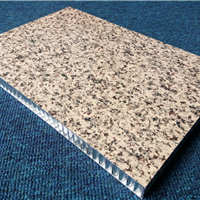 氟碳铝蜂窝板厂家上门测量免费设计