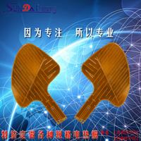 供应聚酰亚胺电热膜发热片加热片 可加工