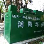 wsz-0.5文昌乡镇门诊地埋式一体化污水处理设备售后服务好