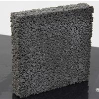 北京彩色透水混凝土粘接剂价格