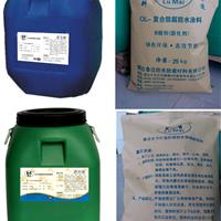供应   鲁迈  QL-复合防腐防水涂料