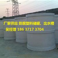 河南塑料板厂家供应塑料板材焊接废气吸收塔