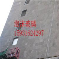 上海50厚泡沫玻璃板的价格