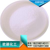 厂家供应N-硬脂基芥酸酰胺