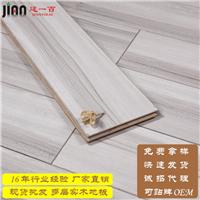 多层实木复合地板 耐磨防水室内装修木地板