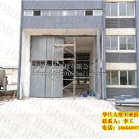 大型工业电动折叠门设计制作安装