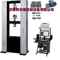 供应微机控制保温材料试验机