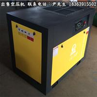 力高信厂家直供工业工频变频 22KW螺杆机
