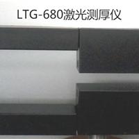 凤鸣亮发明专利非接触磁砖激光在线测厚仪
