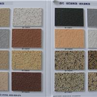 安徽保温装饰一体化板(仿石板)代理厂家直销