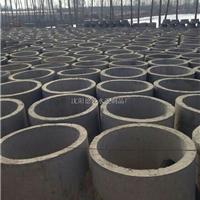 供应混凝土检查井化粪池