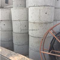 供应混凝土水泥检查井化粪池电信井