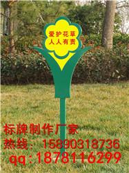 供应漯河花草牌户外广告牌路标牌小区指示牌