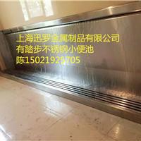 厂家供应宁波车站卫生间不锈钢小便槽