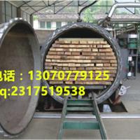 供应木材浸渍罐、木材蒸煮防开裂处理设备